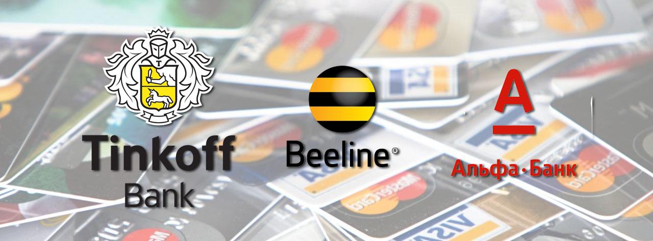 Visa classic сбербанк дебетовая карта за границей